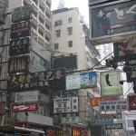 Narrow Hong Kong Street