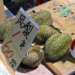 Durians for sale in Taipei Taiwan's Snake Alley night market