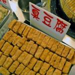 Shihlin Night Market Street scene; Food Court Fried Tofu